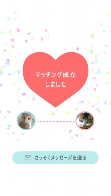 f:id:yumenotsubasa:20200104140347j:plain