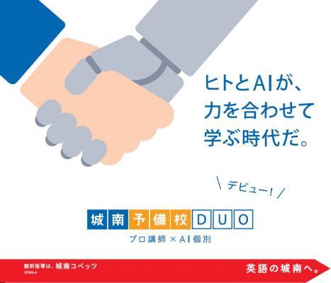 f:id:yumenotsubasa:20200208134043p:plain