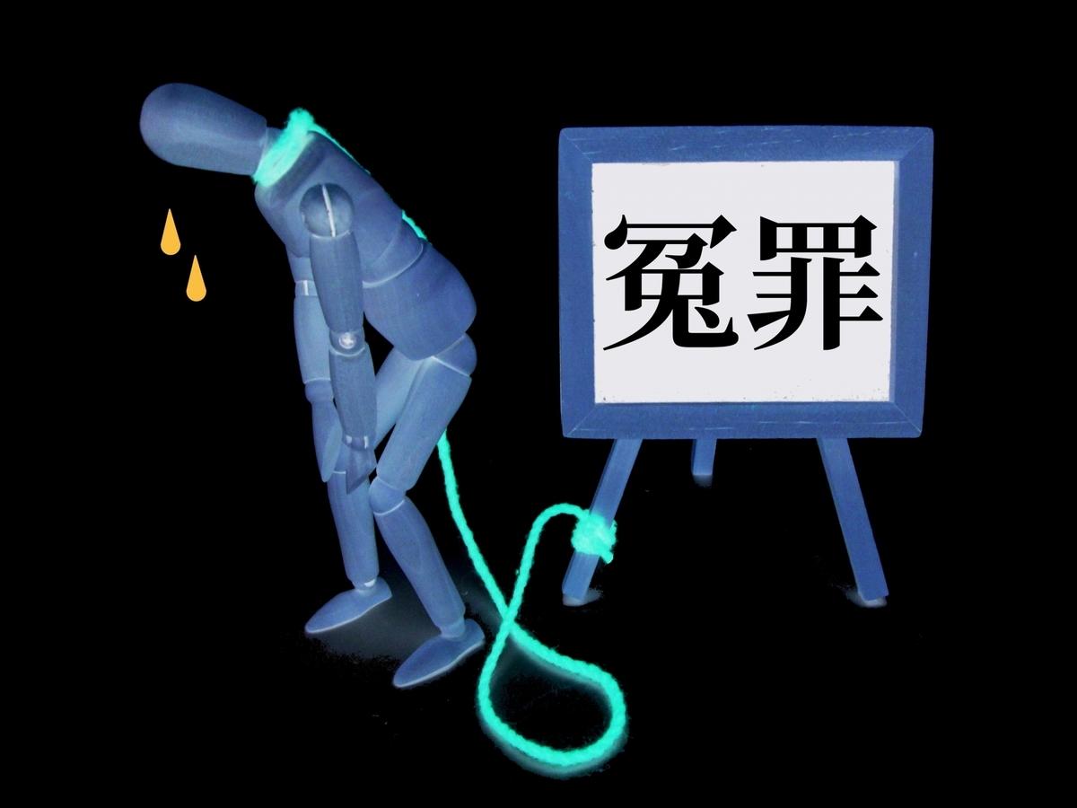 f:id:yumenotsubasa:20200216141110j:plain