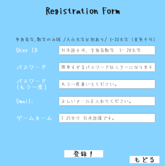 f:id:yumenyanco:20191204225311p:plain