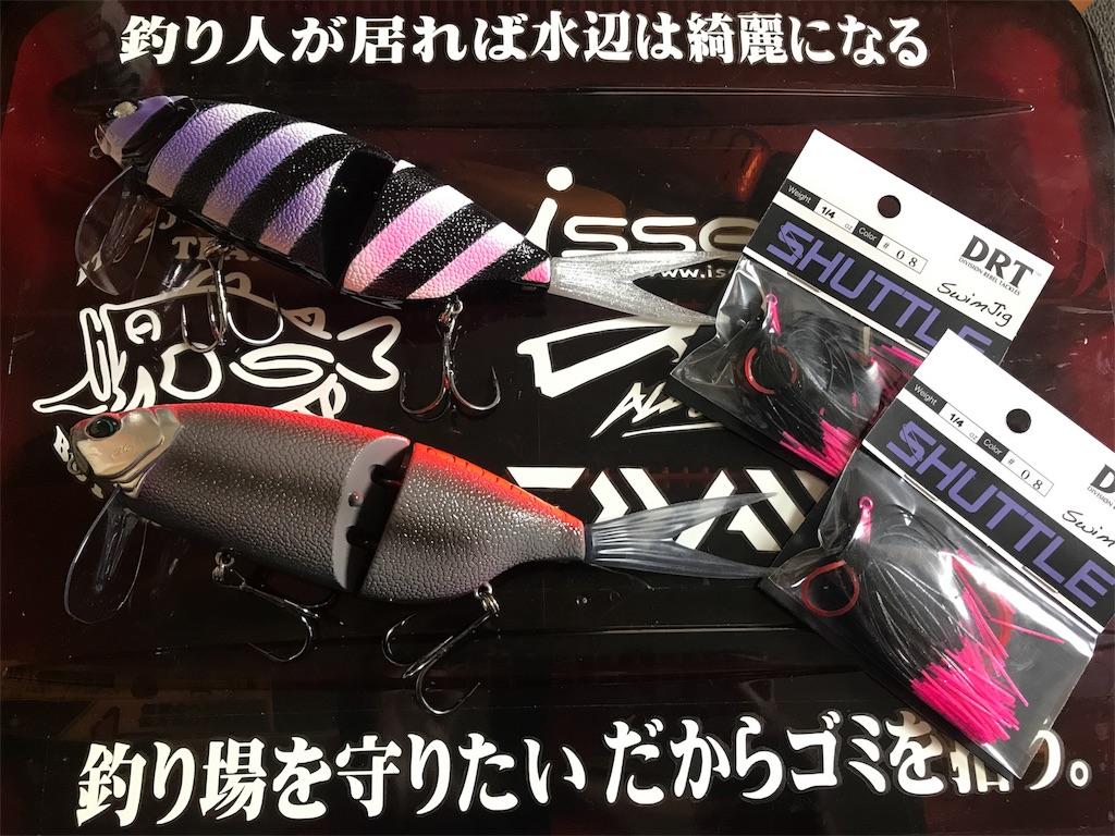 f:id:yumeoi_osn:20170709152839j:image