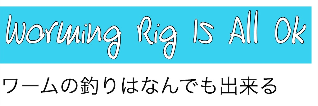 f:id:yumeoi_osn:20170814232207j:image