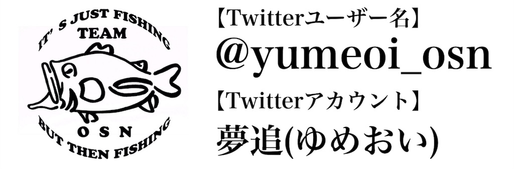 f:id:yumeoi_osn:20180517173401j:image