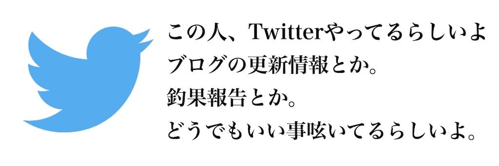 f:id:yumeoi_osn:20180517174805j:image