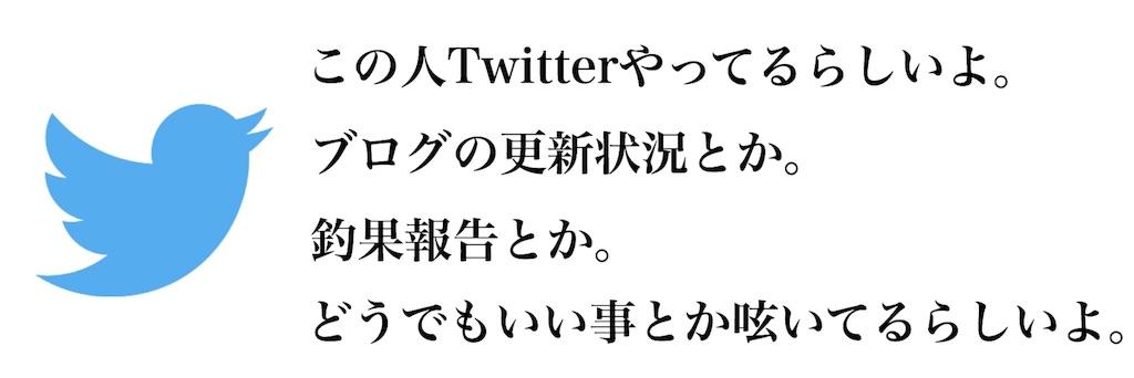 f:id:yumeoi_osn:20180517184820j:image