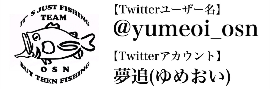 f:id:yumeoi_osn:20180617221113j:image