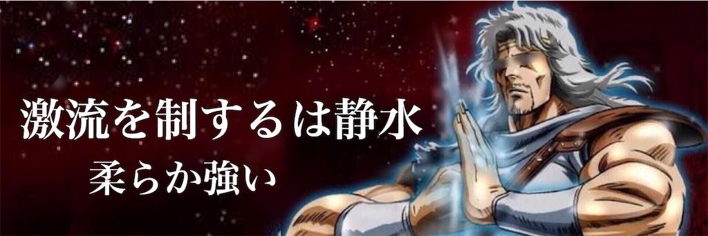f:id:yumeoi_osn:20180618000245j:image