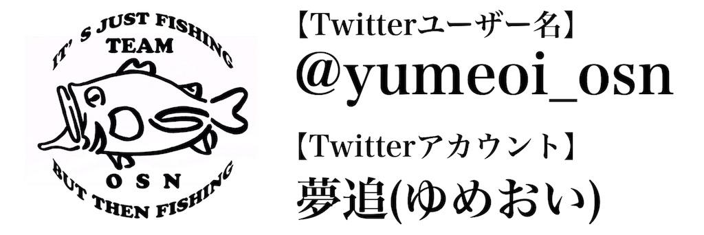 f:id:yumeoi_osn:20180717091555j:image