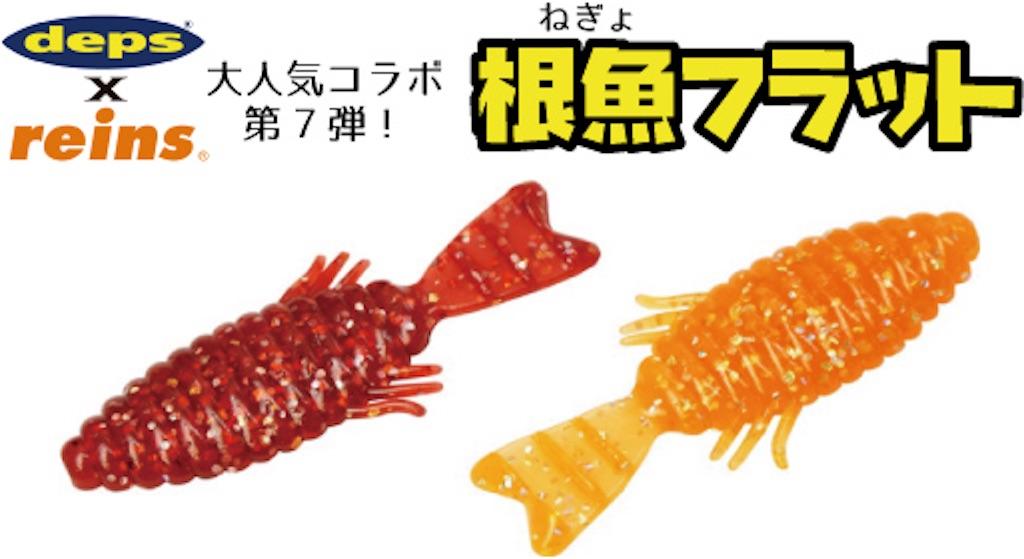 f:id:yumeoi_osn:20180724085415j:image