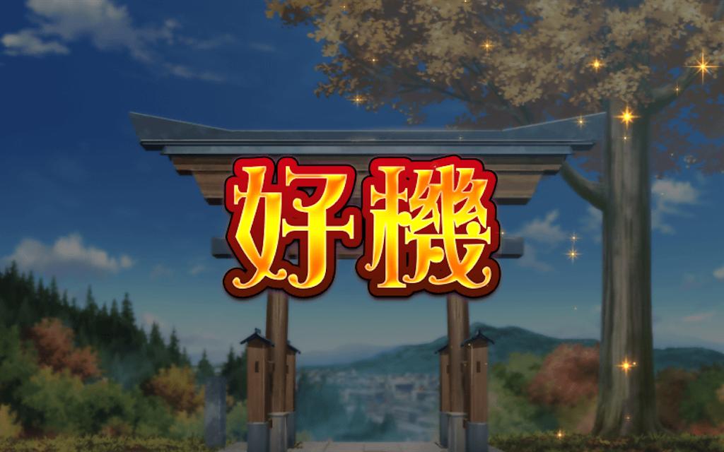 f:id:yumeoi_osn:20190116015437p:image