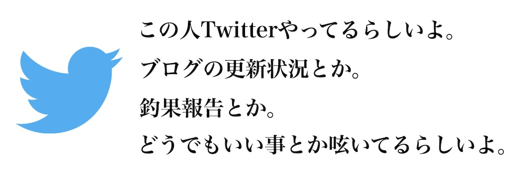 f:id:yumeoi_osn:20190116184646j:image