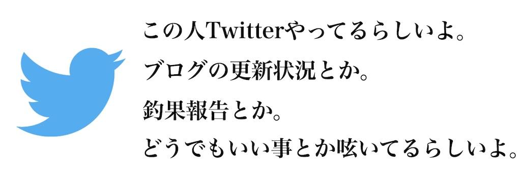 f:id:yumeoi_osn:20190120170133j:image