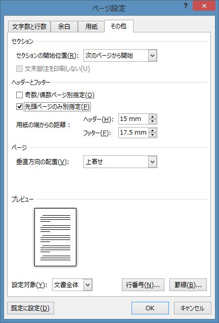 f:id:yumeoimusi:20161108161846p:plain