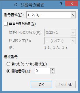 f:id:yumeoimusi:20161108162351p:plain