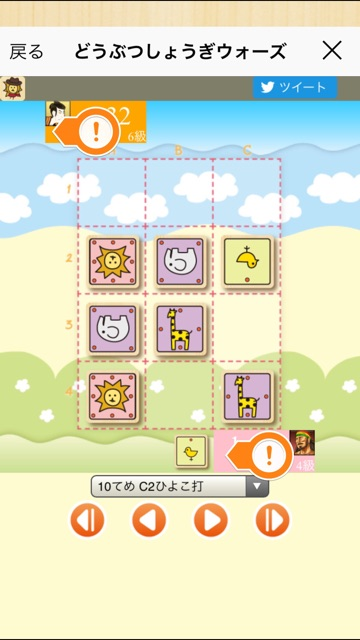 f:id:yumeoki:20161011233830j:plain