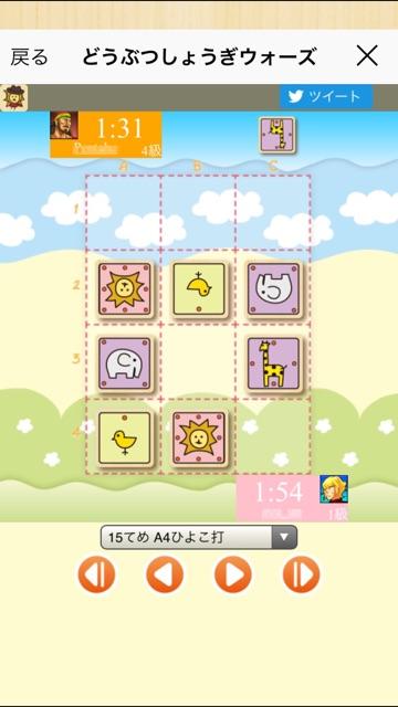 f:id:yumeoki:20161017101420j:plain