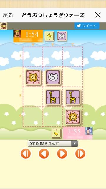 f:id:yumeoki:20161018225037j:plain