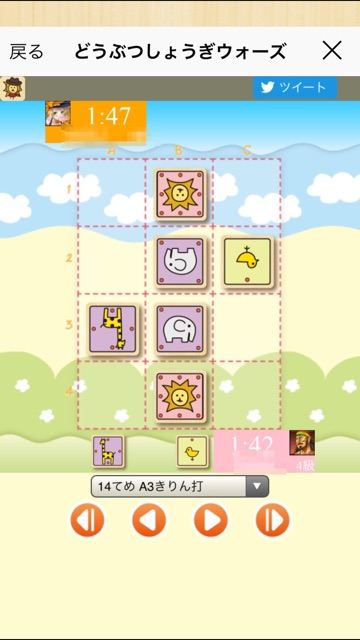 f:id:yumeoki:20161019000410j:plain