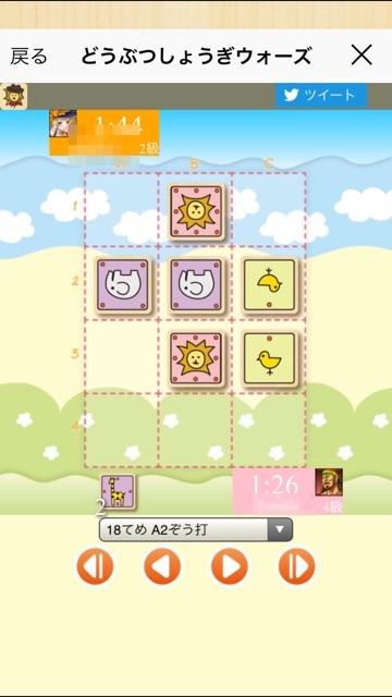 f:id:yumeoki:20161019000443j:plain
