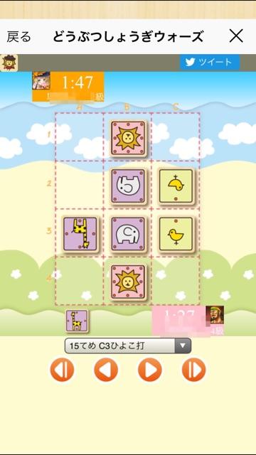 f:id:yumeoki:20161019000506j:plain