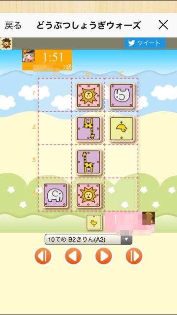 f:id:yumeoki:20161019000912j:plain