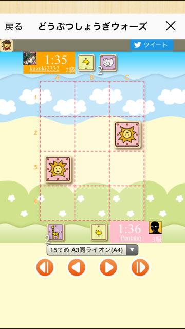 f:id:yumeoki:20161027101543j:plain