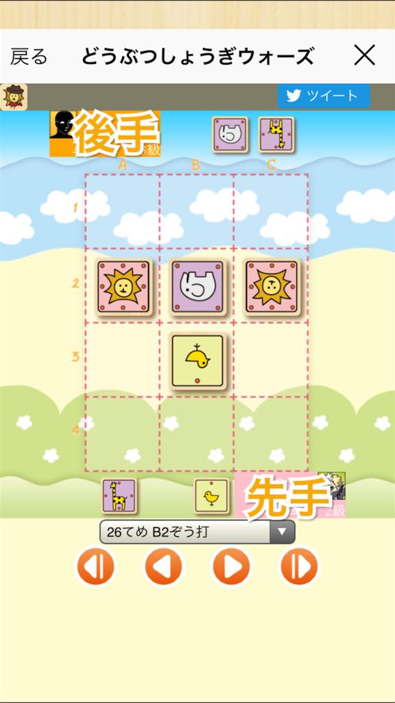 f:id:yumeoki:20170102013733p:image