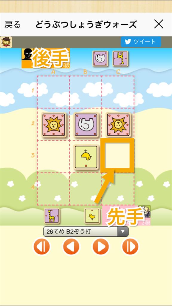 f:id:yumeoki:20170102013823p:image