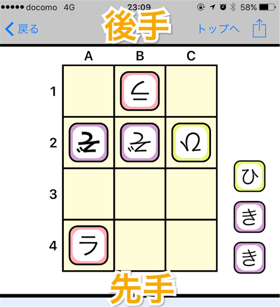 f:id:yumeoki:20170111231846p:image
