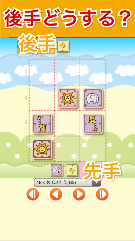 f:id:yumeoki:20170119002826p:image