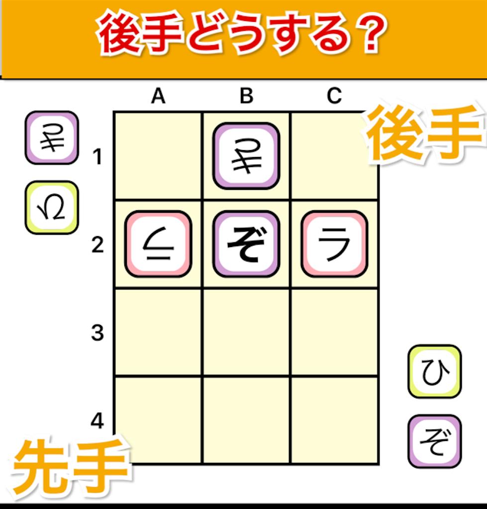 f:id:yumeoki:20170124095253p:image