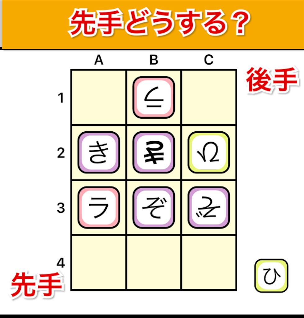 f:id:yumeoki:20170202094247p:image