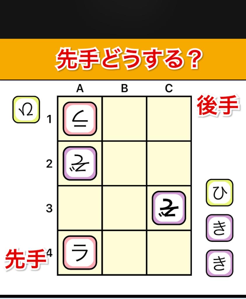 f:id:yumeoki:20170202094302p:image
