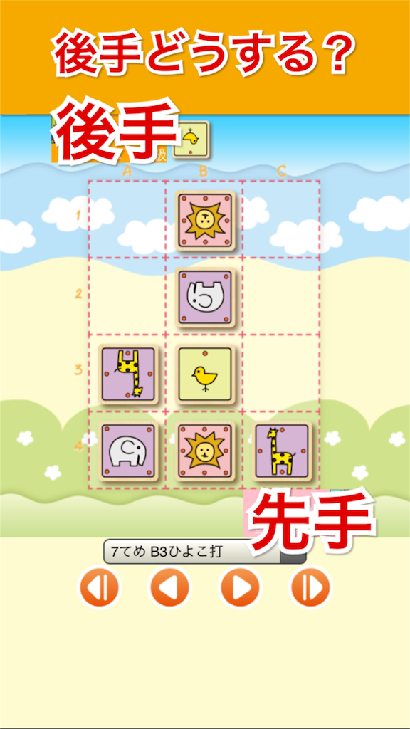 f:id:yumeoki:20170204101917p:image