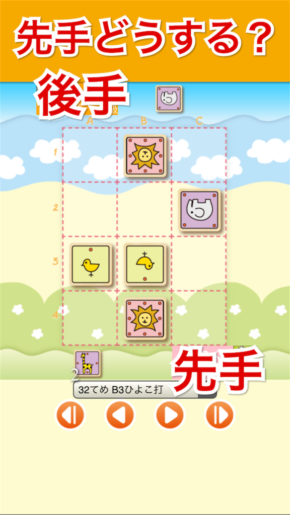f:id:yumeoki:20170214084902p:image