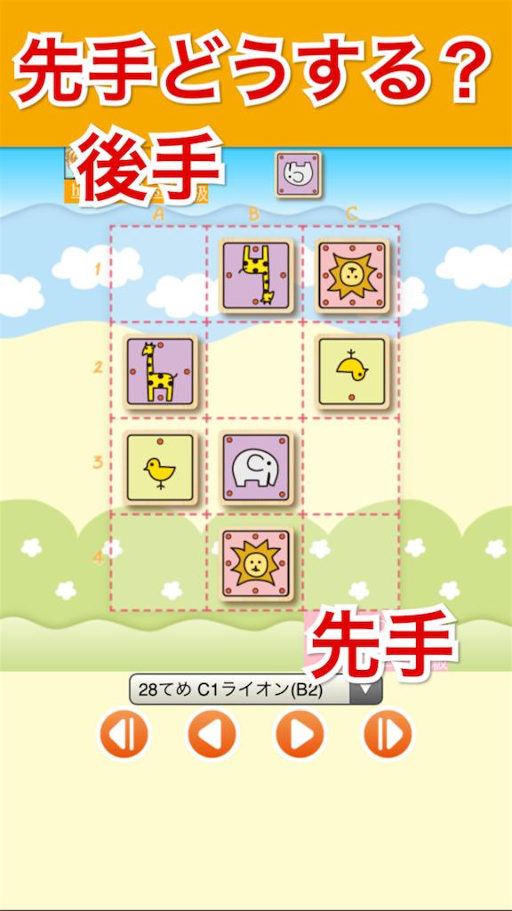 f:id:yumeoki:20170214223516p:image