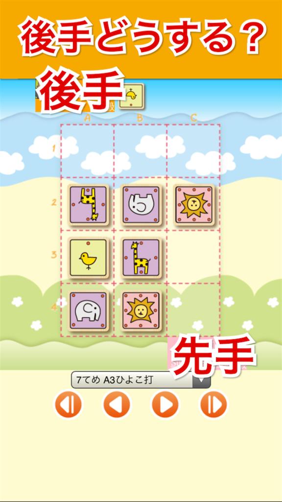 f:id:yumeoki:20170216202532p:image