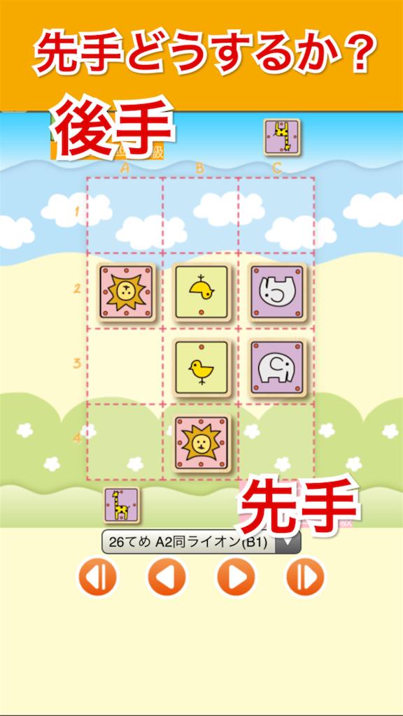 f:id:yumeoki:20170221201116p:image