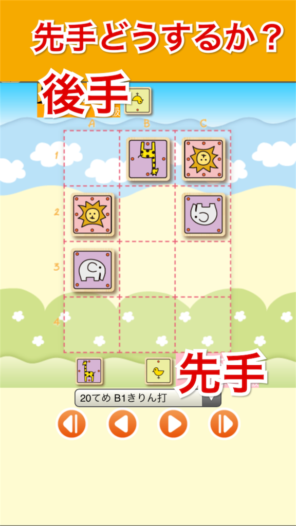 f:id:yumeoki:20170221201118p:image
