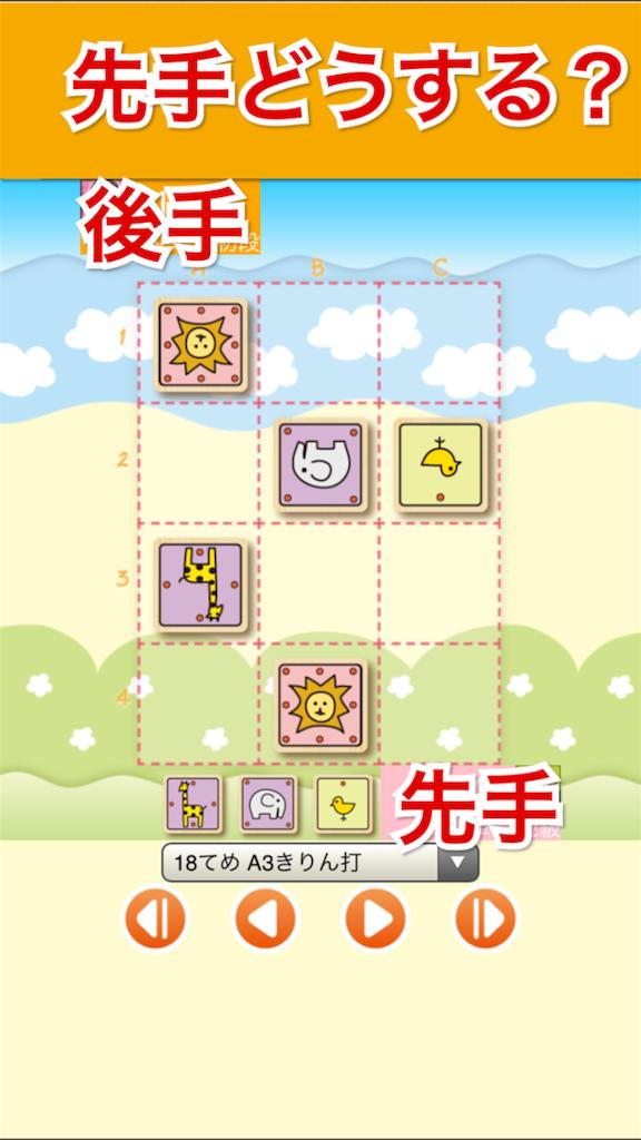 f:id:yumeoki:20170225103035p:image