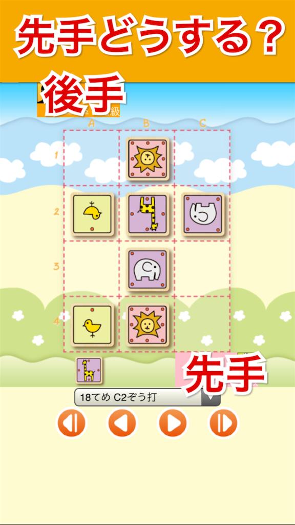 f:id:yumeoki:20170225103102p:image