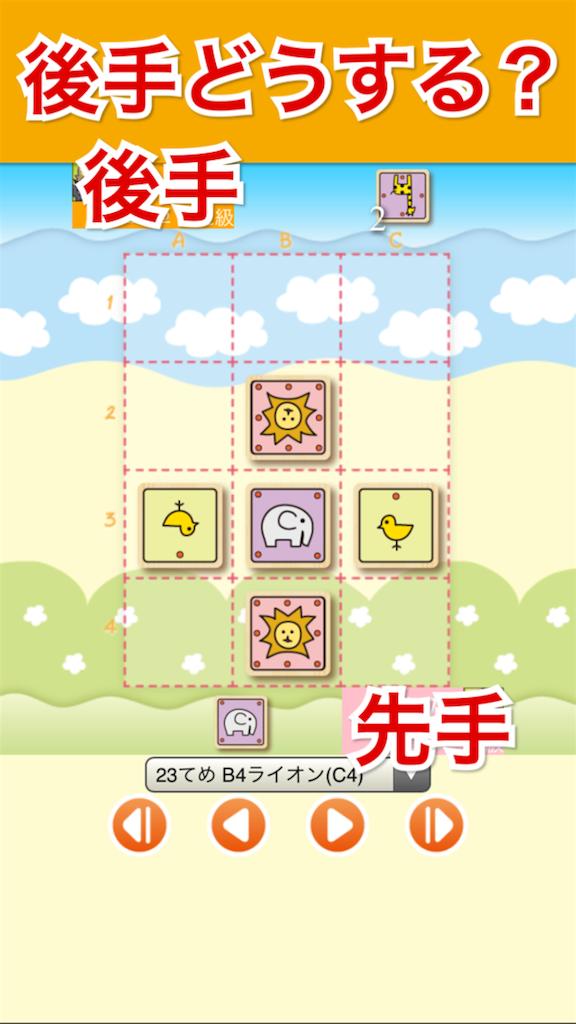f:id:yumeoki:20170225103123p:image