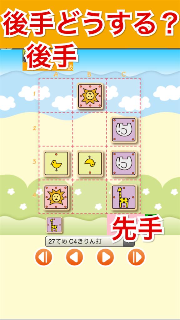 f:id:yumeoki:20170313230421p:image