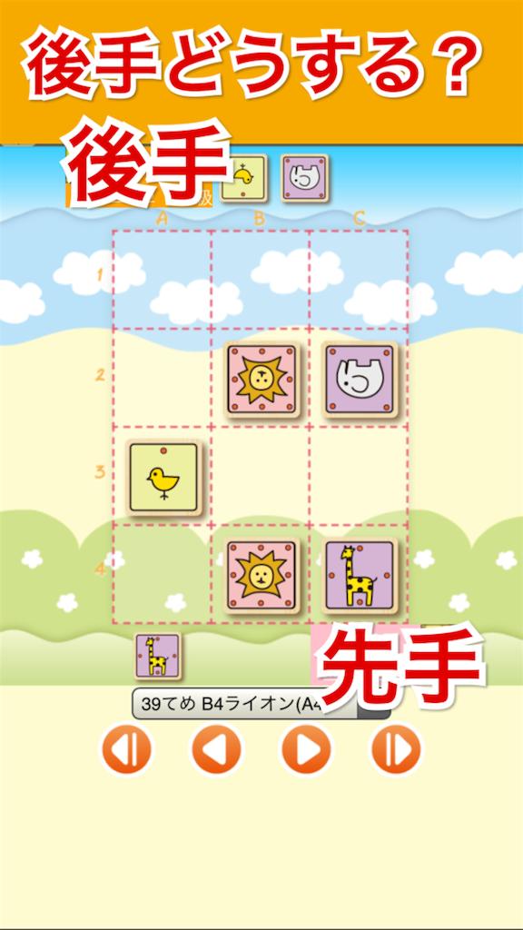 f:id:yumeoki:20170313230443p:image