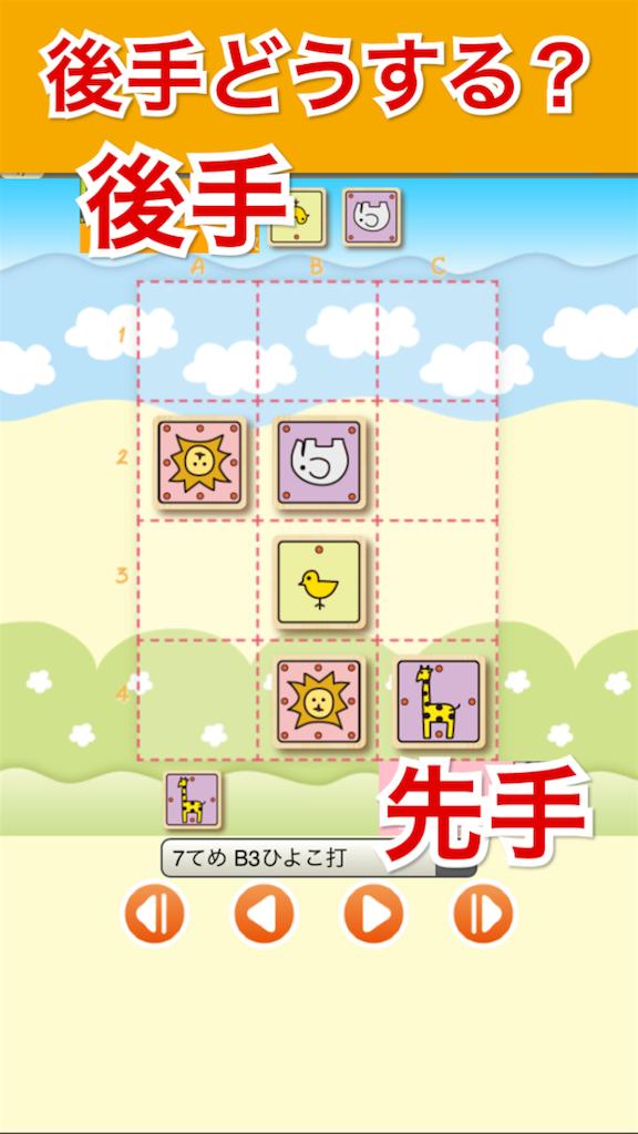 f:id:yumeoki:20170313230528p:image