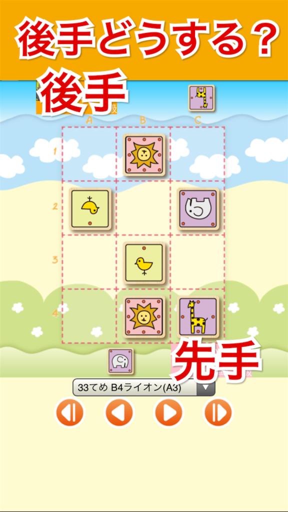f:id:yumeoki:20170313230531p:image