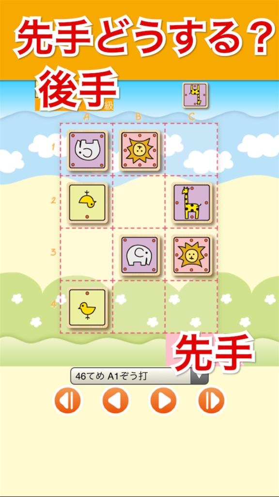 f:id:yumeoki:20170321095602p:image