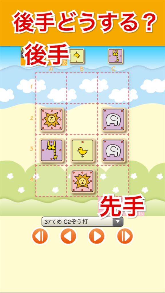 f:id:yumeoki:20170321095640p:image