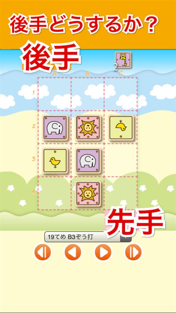 f:id:yumeoki:20170428234436p:image