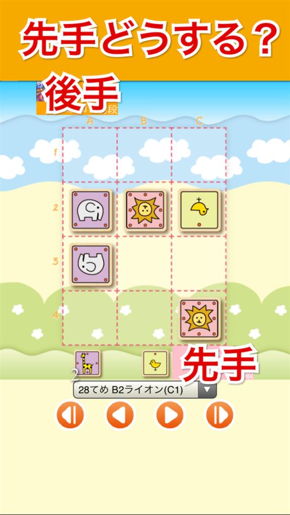 f:id:yumeoki:20170429144315p:image